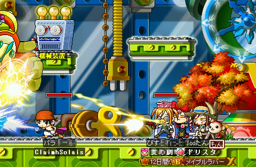 MapleStory 2009-09-05 01-51-01-51.png