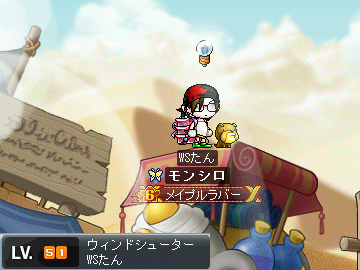 MapleStory 2009-09-06 12-22-32-26.png
