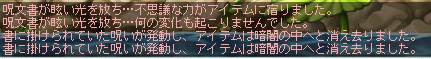 MapleStory 2009-09-11 21-11-21-34.png