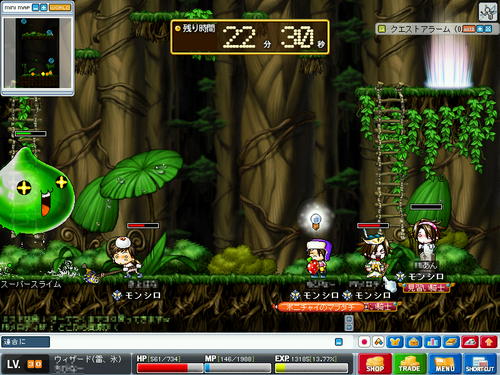 MapleStory 2009-09-11 23-50-52-65.png