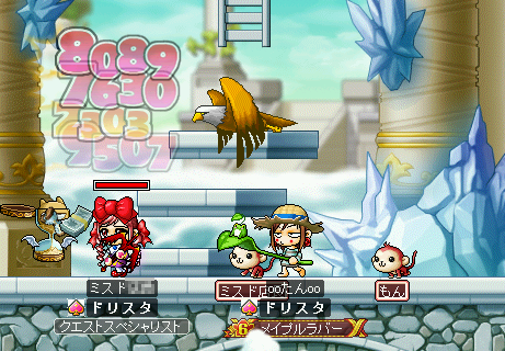MapleStory 2009-09-12 00-58-58-20.png