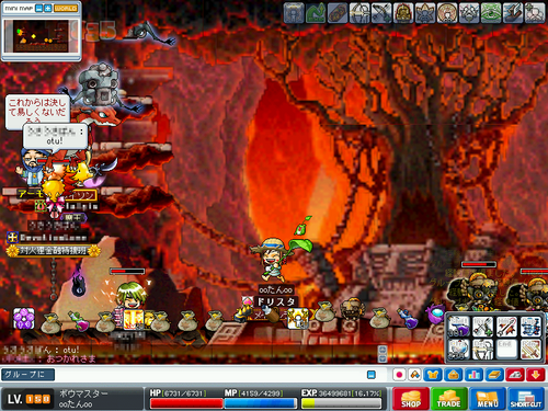 MapleStory 2009-09-12 20-32-58-07.png