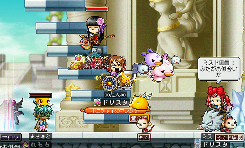 MapleStory 2009-09-19 03-03-12-51.png