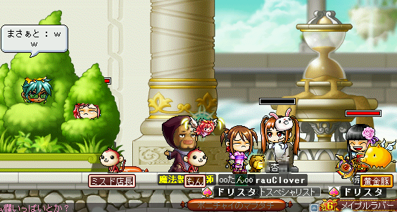 MapleStory 2009-09-19 03-06-20-60.png