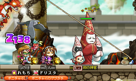 MapleStory 2009-09-20 01-46-30-50.png