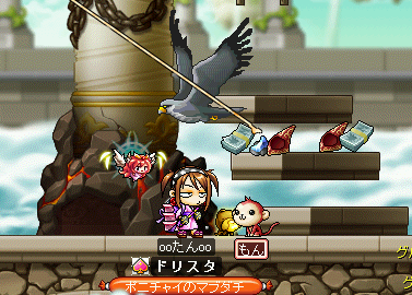 MapleStory 2009-09-20 01-55-40-51.png