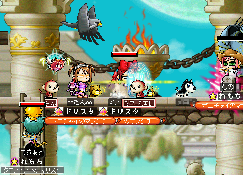MapleStory 2009-09-20 02-12-12-37.png