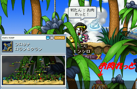 MapleStory 2009-09-20 11-53-51-23.png