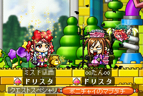 MapleStory 2009-09-22 02-26-09-45.png