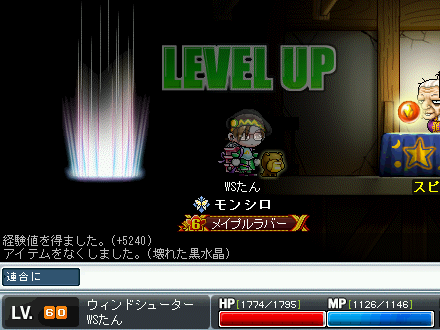 MapleStory 2009-09-22 12-38-54-50.png