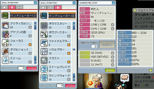 MapleStory 2009-09-22 12-40-00-42.png