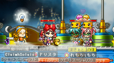 MapleStory 2009-09-23 01-34-02-19.png
