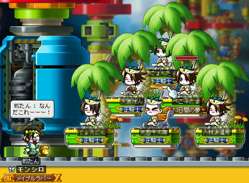 MapleStory 2009-09-23 15-39-23-78.png