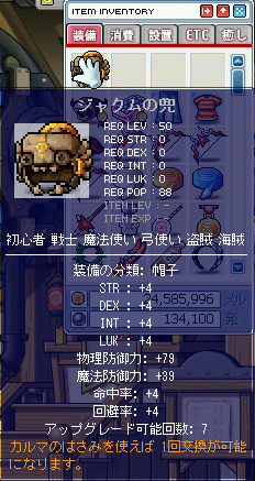 MapleStory 2009-09-25 23-51-39-44.png