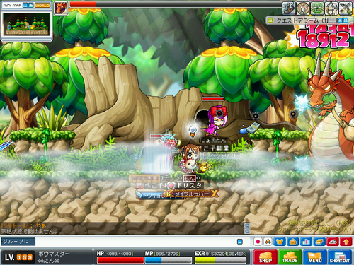 MapleStory 2009-09-26 00-05-15-75.png