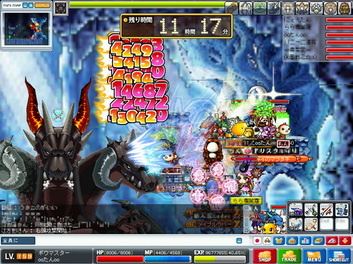 MapleStory 2009-09-26 09-03-18-79.png
