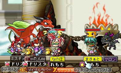 MapleStory 2009-09-27 02-34-44-04.png