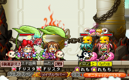 MapleStory 2009-09-27 02-49-24-20.png