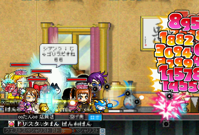MapleStory 2009-10-02 23-30-28-96.png