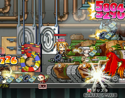 MapleStory 2009-10-03 01-01-23-92.png