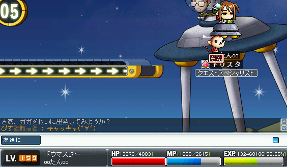 MapleStory 2009-10-03 11-07-16-57.png
