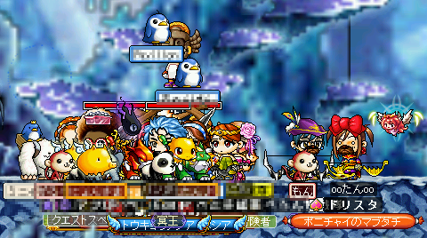 MapleStory 2009-11-07 08-11-28-82.png