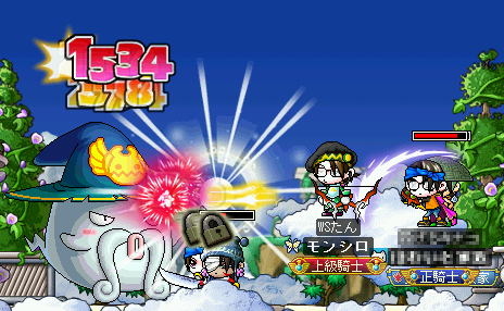 MapleStory 2010-01-10 22-54-04-29.png