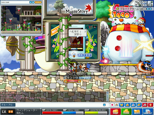 MapleStory 2010-01-11 01-46-03-50.png