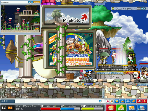 MapleStory 2010-01-11 01-53-23-57.png