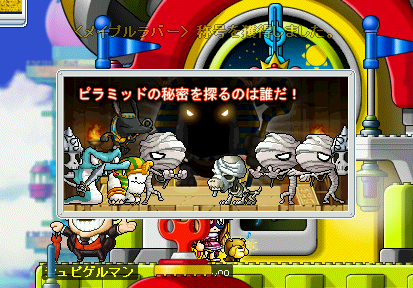 MapleStory 2010-01-29 21-00-19-89.png