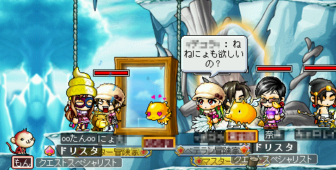 MapleStory 2010-01-30 23-02-22-41.png