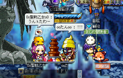 MapleStory 2010-01-31 11-00-24-00.png
