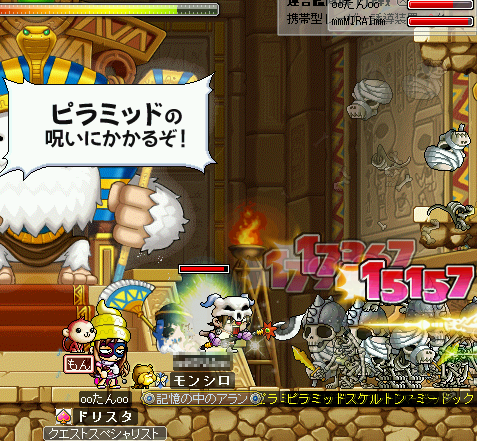 MapleStory 2010-01-31 23-14-49-78.png