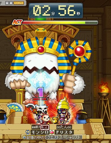 MapleStory 2010-01-31 23-18-53-70.png