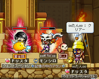 MapleStory 2010-02-01 00-40-32-57.png