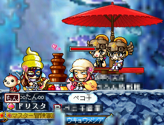 MapleStory 2010-02-06 07-55-07-00.png
