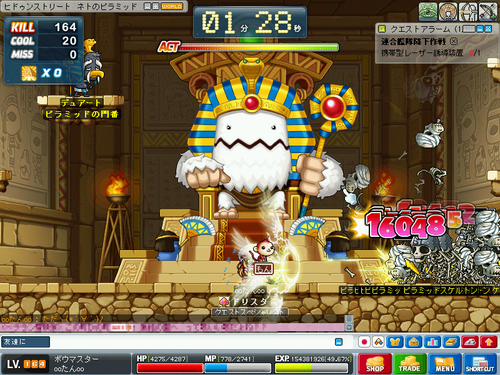 MapleStory 2010-02-06 16-01-35-14.png