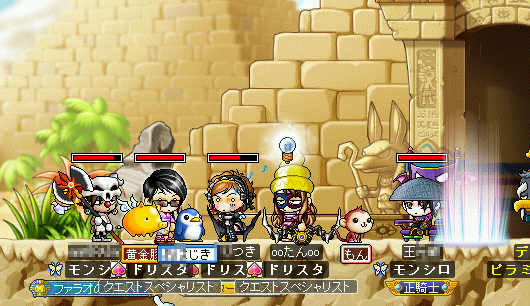 MapleStory 2010-02-07 00-08-08-17.png