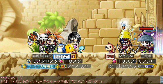 MapleStory 2010-02-07 00-12-44-96.png