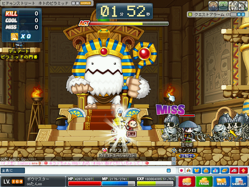 MapleStory 2010-02-07 00-16-09-76.png