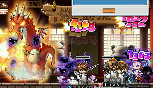 MapleStory 2010-02-07 22-13-30-57.png