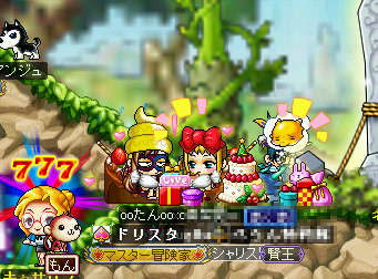 MapleStory 2010-02-11 09-47-21-00.png