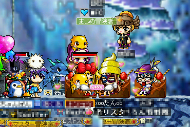 MapleStory 2010-02-11 09-55-58-85.png