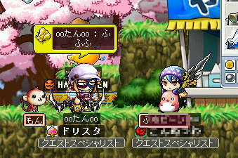 MapleStory 2010-02-12 22-53-10-59.png
