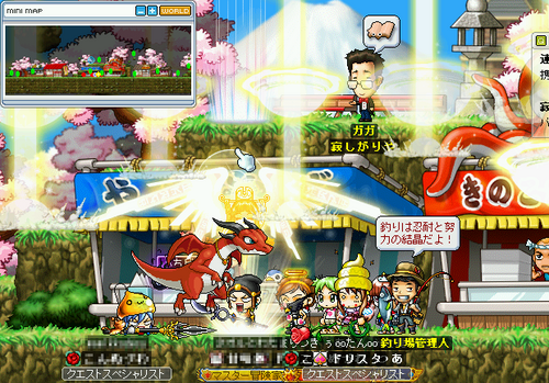 MapleStory 2010-02-12 23-20-30-82.png