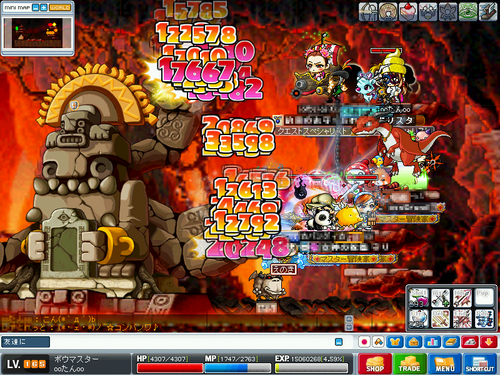 MapleStory 2010-02-13 00-19-24-20.png
