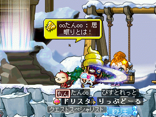 MapleStory 2010-02-13 01-25-42-29.png