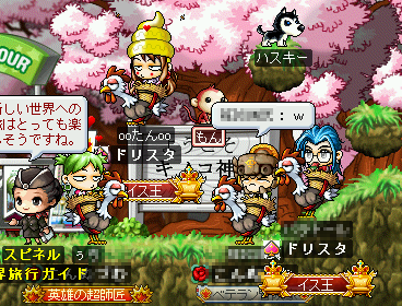 MapleStory 2010-02-26 21-45-51-03.png