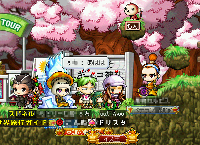 MapleStory 2010-02-26 22-47-03-45.png
