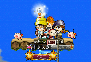MapleStory 2010-02-27 01-08-27-04.png
